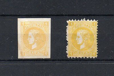 SERBIA 2  MNH NEWSPAPER STAMPS 1869 SG N49a and 1872 SG N61 - both 1 para YELLOW