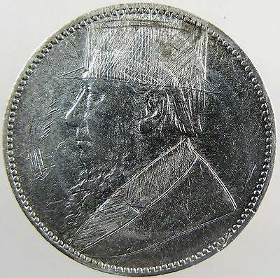 SOUTH AFRICA. 1895 Silver Shilling, Engraved Hat, Pipe of Kruger. KM-5.
