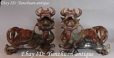 China Jade Carving Wealth Money Dragon Loong Turtle Tortoise Beast Statue Pair