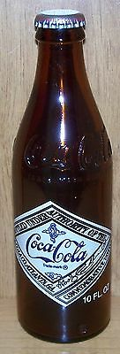 Coca-Cola ~ 1977 ~ 75Th Anniversary ~ Huntsville Bottling Company ~ 10 Oz Bottle