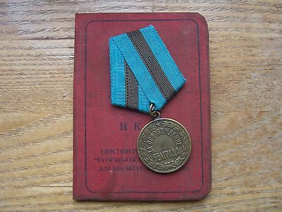 WW2 Authentic Russian badge order medal Belgrad