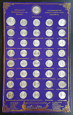 Thailand 2 Baht Complete Set 43 Coin Commemorate & Current from 1979 UNC