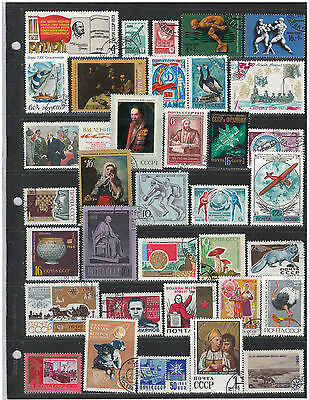 RUSSIA USSR CCCP Collection Miscellaneous Very Fine & Fine Used Stamps # 3