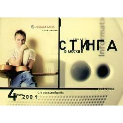 STING Live In Moscow 4/6/01 CARD Russian Promo Double Sided Card Approx 15 X 10
