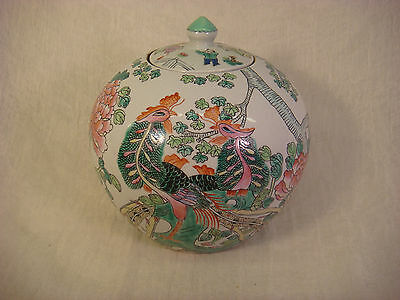 """Large Peacock Flower Chinese Ginger Jar With Lid Butterfly Floral Signed 9"""" Tall"""