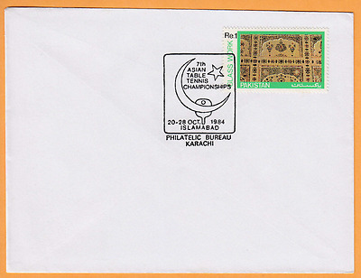 7th Asian Table Tennis Championship Islamabad Pakistan Oct 1984 Special Postmark