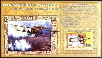 Ref1 - Bloc neuf ** MNH - Congo 2006 - Naissance de l'aviation Airplanes Biplans