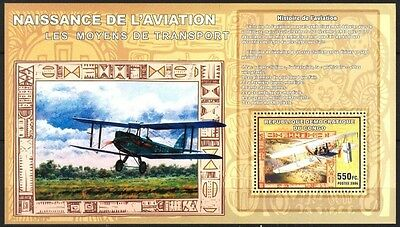 Ref2 - Bloc neuf ** MNH - Congo 2006 - Naissance de l'aviation Airplanes Biplans