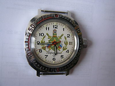 """USSR watch cal.2414  Wostok  military commander """"border troops """""""