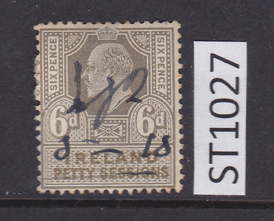 GB Revenue Fiscal Stamp - ST1027