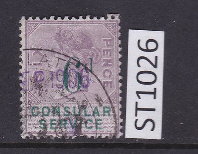 GB Revenue Fiscal Stamp - ST1026