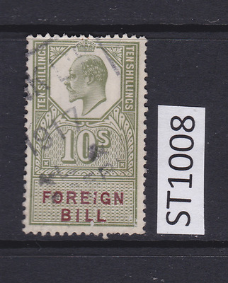 GB Revenue Fiscal Stamp - ST1008