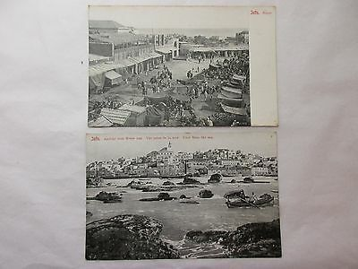 2 old  postcards relating to jaffa (unposted)