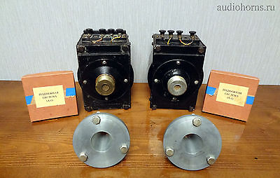 1A-13 KINAP LOMO FIELD COIL DRIVERS PAIR Western Electric Klangfilm VERY RARE