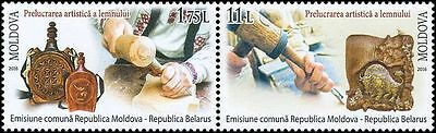 "Moldova 2016 ""Wood Carving"" Joint Issue with Belarus 2 MNH stamps"