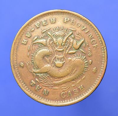 Lot# 1 China / Chinese Coins: HUPEH PROVINCE 10 Cash Y# 120a.4 (1902-05)