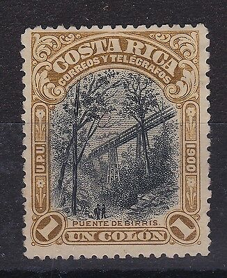 Costa Rica Scott 51 Bridge Stamp UNUSED NG CV$110
