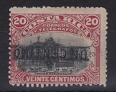 Costa Rica Scott 58b Inverted Surcharge OG H Perforation Line on Top