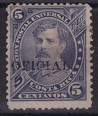 Costa Rica Scott O22 Deffective Overprint UNUSED NG H