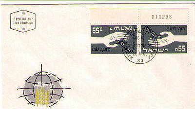 Israel 1963 Fdc Tete Beche Freedom From Hunger Campaign