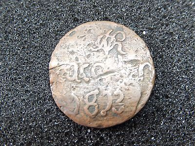 Mexico Very Rare 1 Real ,Zacatlan,1813,OSORNO, War of Independence KM#251
