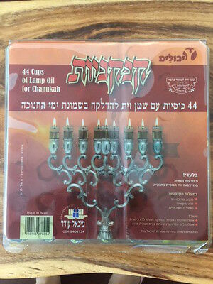 44 Cups Of Lamp Oil For Chanukah Set Made In Israel Booklet And Tin