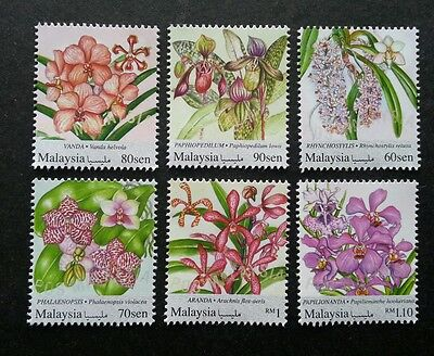 Malaysia National Definitive Orchids 2017 Flower Flora (stamp) MNH *infrared ink