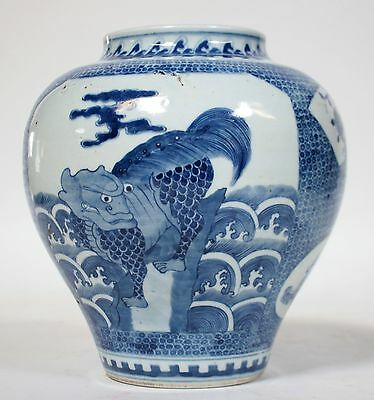 A Chinese Antique Blue And White Porcelain Vase KangXi Period