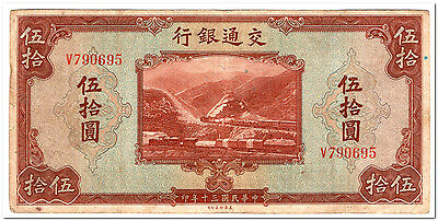 CHINA,BANK OF COMMUNICATION,50 YUAN,1941,P.161b,VF+