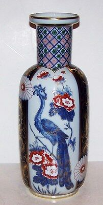 """Stunning Vista Alegre Portugal Paradise Cobalt With Gold Accents 12"""" Vase"""