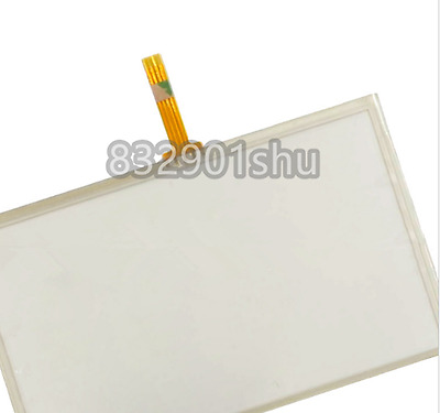 """New 5"""" inch Touch Digitizer Glass For Tom tom XXL 530S,540S, A050FW02 screen"""