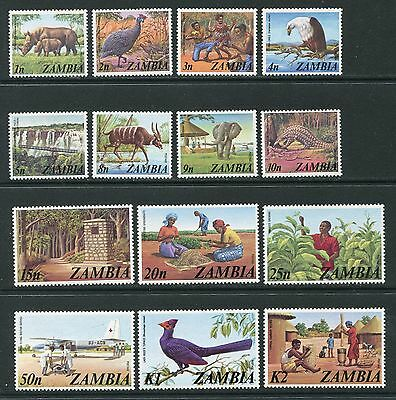 Zambia: 1975 Pictorial set of 14 stamps to 2K SG226-239 MNH AE187