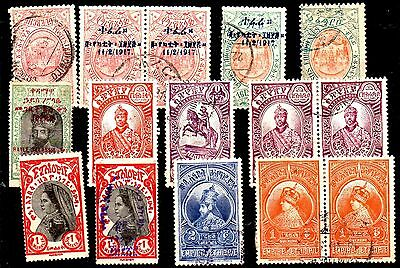 Stamps From Ethiopia 1909.