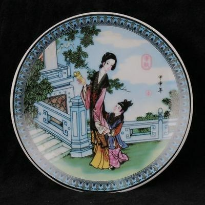 Chinese Porcelain plate of hand-painted Beauty  w  Qianlong Mark