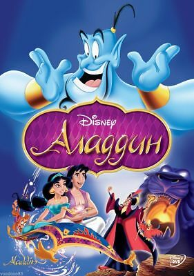 *NEW* Aladdin (DVD, 2013) English, Russian, Polish