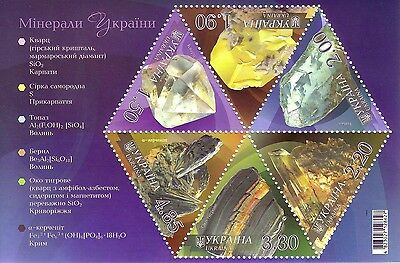 Ukraine 2009 Six-stamp Block with Holographic Foil  MNH