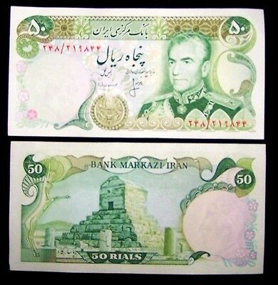 1 x Iran 50 Rials banknote, 1974-1979, P-101, UNC > Shah Pahlavi - currency