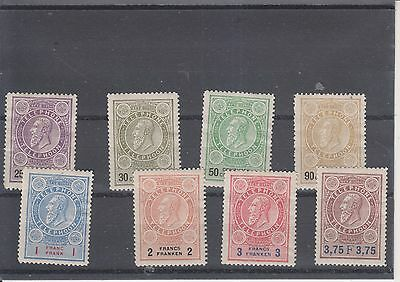 timbres belgique telephone  timbres neuf*