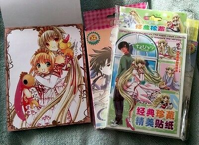 CLAMP Chobits Cardcaptor Sakura  Collection Bundle Notebook + 3 Stickers