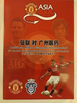 Manchester United v Guangzhou Pharmaceutical Asia Tour 2007 Mint condition