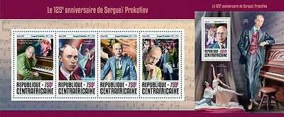 Z08 IMPERFORATED CA16604ab CENTRAL AFRICA 2016 Sergei Prokofiev MNH Set