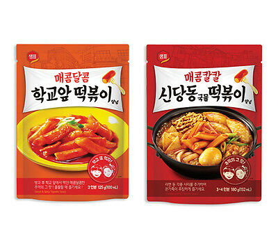 Korean Spicy&Sweet / Hot Spicy Topokki TTeokbokki Sauce Series for Rice Cake
