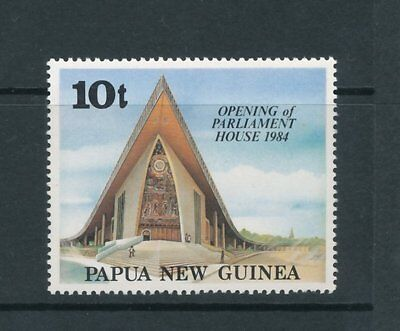 Papua New Guinea 1984 Opening of New Parliament House single value