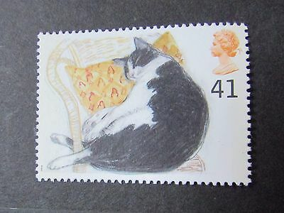 1995 Vintage Cat Stamp, Unmounted Mint Condition