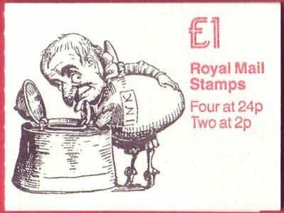 GB £1 Punch Booklet SG FH24 Cyl B20 B1 - Machin Stamps – 2nd In The Punch Series