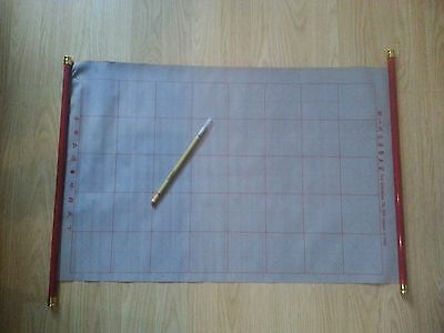 Chinese Calligraphy Grid Scroll Magic Reusable Writing Cloth NEW WITH BRUSH