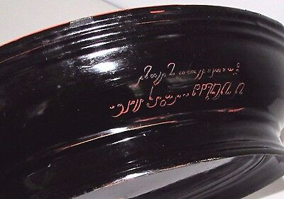 Antique Burmese Folk Temple Offering Bowl / Lacquer / Hand Calligraphy / RARE