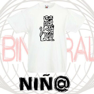 Camiseta Niña-Niño Hattori Hanzo Kill Bill Vol.1-2