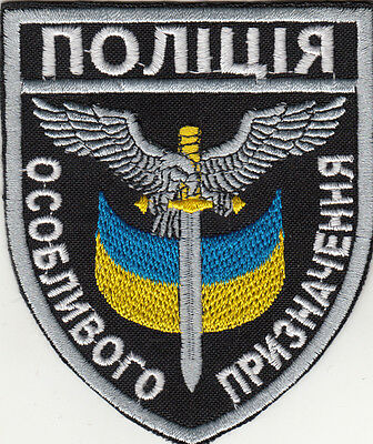 Patch Police Ukraine - National Swat Patch 2017 Current Style! Original! Rare!