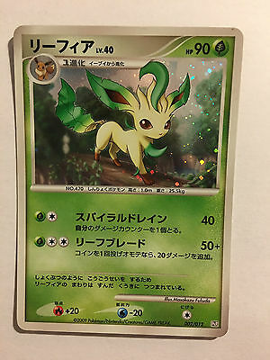 Pokemon Card / Carte Phyllali Holo 002/012 PtR